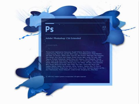 常用工具软件Photoshop的应用领域