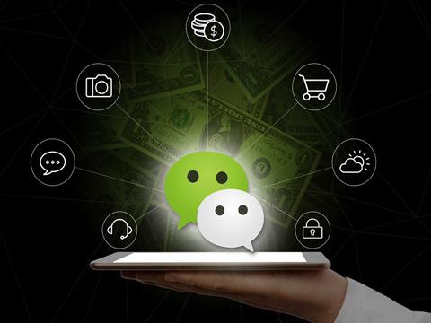 微信小程序开发重度垂直,如何实现商业利益增值