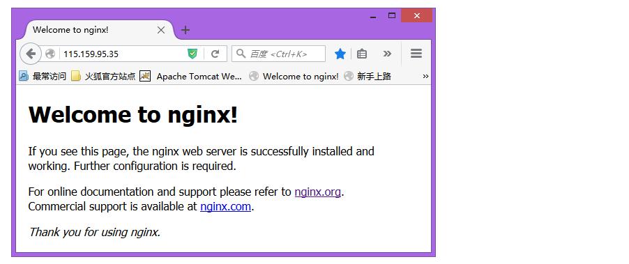 大数据-CentOS 6.6安装 Nginx