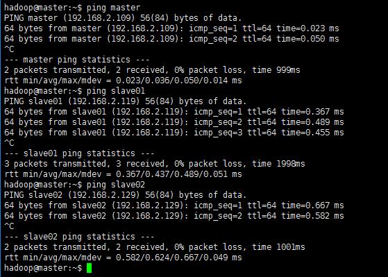 大数据-Hadoop学习笔记-Hadoop HDFS环境搭建
