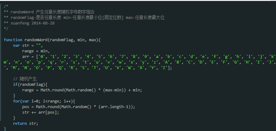 JavaScript生成随机的由字母数字组合图片验证码